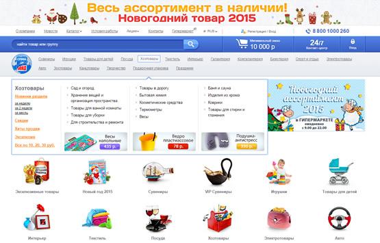 Сима Ленд Интернет Магазин Каталог Товаров Иваново