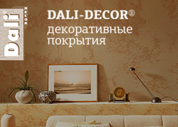 DALI-DECOR
