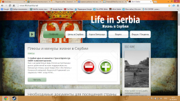 Life in Serbia